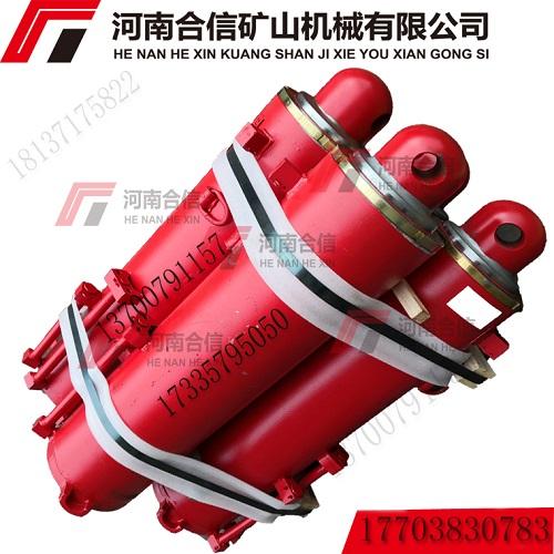 液压支架油缸00.jpg