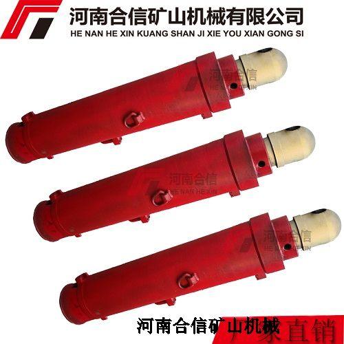 ZY3200/07/17D两柱掩护式bob娱乐官网网站配件