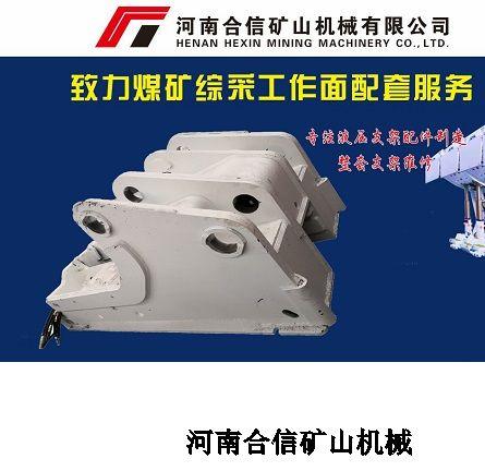 ZF10000/23/35放顶煤bob电竞官网官方主页bob娱乐官网网站配件