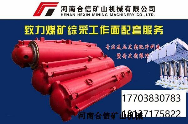 ZF9000/22/35放顶煤bob电竞官网官方主页bob娱乐官网网站配件